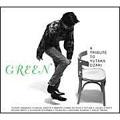 GREEN ~A TRIBUTE TO YUTAKA OZAKI [レーベルゲートCD]