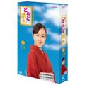 連続テレビ小説 どんど晴れ 完全版 DVD-BOX 2(4枚組)