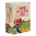 松島トモ子/まんが・ふるさと昔話 西日本編 DVD-BOX(5枚組) [TSDS-75411]