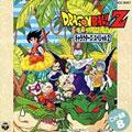 ドラゴンボールZ ヒット曲集 Vol.8