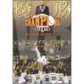 優勝 読売ジャイアンツ2009 栄光のV3! 新たなる黄金時代の到来