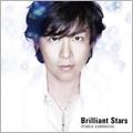 Brilliant Stars<通常盤>
