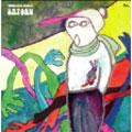 Satoru(アナログ限定盤)<完全生産限定盤>