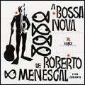 A Bossa Nova<限定盤>