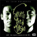 South end Tokyo 山仁 da sportsman & Q-ILL Legend of MCD<初回生産限定盤>