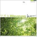 リズム featuring SPHERE of INFLUENCE [レーベルゲートCD]