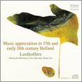 Music Appreciation of 17th and Early 18th Century Holland / Lusthoffers