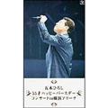 55才ハッピーバースデーコンサートin横浜アリーナ