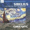 Sibelius: Violin Concerto Op.47, Symphony No.3 Op.52 / Mikhail Gantvarg, Alexander Tchernushenko, St.Petersburg State Capella SO, etc