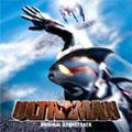 映画『ULTRAMAN』オリジナルサウンドトラック