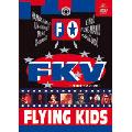 FKV-天国まであと3歩-