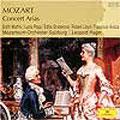 モーツァルト: コンサート・アリア集 - あなたは今は忠実ね K.217, 神よ、あなたにお伝えできれば K.418, 他