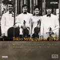 Mozart: Sq No.19, Schumann: Sq No.3 / Tokyo String Quartet