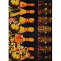 池袋ウエストゲートパーク DVD-BOX<限定盤>