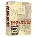 Blu-ray BOX 優作 RETURNS