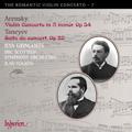 Romantic Violin Concerto Vol.7 -Arensky: Violin Concerto Op.54; Taneyev: Suite de Concert Op.28 (9/2008) / Ilya Gringolts(vn), Ilan Volkov(cond), BBC Scottish SO