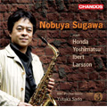 Nobuya Sugawa plays T.Yoshimatsu, T.Honda, J.Ibert, L-E.Larsson