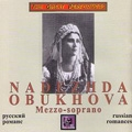 Romances & Songs / Nadezhida Obukhova