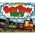 BURN DOWN MIX 5