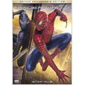 スパイダーマン3 デラックス・コレクターズ・エディション