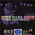 VOLUME NINETEEN 2006年1月13日 大阪ROCK RIDER