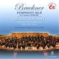 東京交響楽団60周年記念ライヴ:ブルックナー:交響曲第8番 (11/12/2005):ユベール・スダーン指揮/東京交響楽団