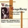 Tchaikovsky: Symphony No.5/ Mengelberg