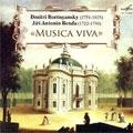 Bortnyansky:Sinfonia Concertante/Benda:Concerto For Cembalo & Strings/etc:Alxander Rudin