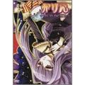 かりん DVD-BOX 2(6枚組)<初回生産限定版>