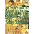 1998 ROCKAN' TOUR Kenji Sawada