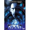 ザ・サイト[NSTD-0093S][DVD] 製品画像