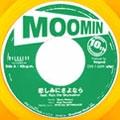 悲しみにさよなら feat.RYO the SKYWALKER/サボテンの花(アナログ限定盤)<初回生産限定盤>