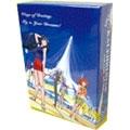 カレイドスター 9~12BOX<初回生産限定版>