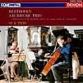 ベートーヴェン:ピアノ三重奏曲 第7番≪大公≫<限定盤>