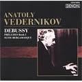 ロシア・ピアニズム名盤選 8 ドビュッシー:前奏曲集 第1巻、ベルガマスク組曲