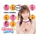 オンナノコ・オトコノコ [CD+DVD]<初回限定盤>
