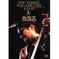 カラス LIVE from '90 - '91 JEEP TOUR