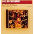 1992JUDY AND MARY-BE AMBITIOUS+It's A Gaudy It's A Gross [CD+DVD]