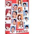 ナースマンがゆく DVD-BOX(4枚組)