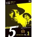 """探偵事務所5"""" ANOTHER STORY FILE 3"""
