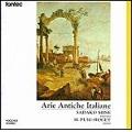 イタリア古典歌曲集