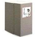 小津安二郎 第二集 DVD-BOX
