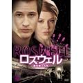 ロズウェル / 星の恋人たち シーズン1 Vol.4<初回生産限定版>