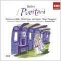 Bellini: I Puritani  / Riccardo Muti(cond), Philharmonic Orchestra, Ambrosian Opera Chorus, Montserrat Caballe(S), Alfredo Kraus(T), etc<限定盤>