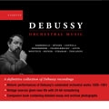 DEBUSSY:ORCHESTRAL WORKS (1929-1951):D.INGHELBRECHT(cond)/P.COPPOLA(cond)/J.BARBIROLLI(cond)/ETC