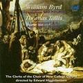 Byrd: Masses; Tallis: Lamentations