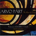 The Music for Organ:Arvo Part:Mein Weg hat Gipfel und Wellentaler, Rautavaara:Laudatio Trinitatis, etc.../Kevin Bowyer