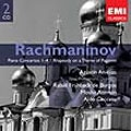 Rachmaninov: Piano Concertos No.1-4; Rhapsody on a Theme of Paganini
