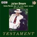 ジュリアン・ブリーム~ギター・リサイタル