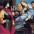 HANDEL:ARIANNA IN CRETE BWV.32:GEORGE PETROU(cond)/ORCHESTRA OF PATRAS/MATA KATSULI(S)/ETC